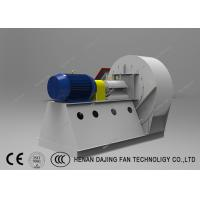China Air Cooler Induced Draft Fan High Pressure Large Air Flow Centrifugal Fan on sale