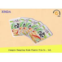 Quality Heat Sealed Vacuum Pack Bags with Nylon PE Material CE / ROHS / FDA wholesale
