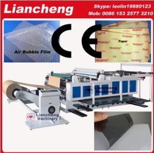 China A4 Paper Cutting Machine/Cutting Machine for A4 Paper/A4 Cutter on sale