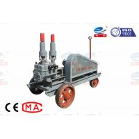 China KGB Reciprocating Piston Pump High Pressure Cement Injection Grouting Pump on sale
