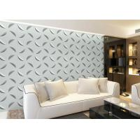 Quality Living Room Polished 3D Wall Board wholesale
