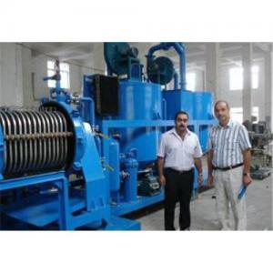 China Engine oil regeneration machine,motor oil recycling machine on sale
