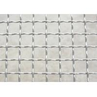Quality Mild Steel Zinc Barbecue SS304 Crimped Wire Mesh , Chrome Plated Wire Mesh wholesale