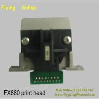 China New original Printer head of FX880 (flygallop2010@126.com) on sale