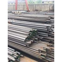 Quality Inconel600  Stainless Steel Round Bar Inconel 600 Magnetic Inconel 600 Tubing wholesale