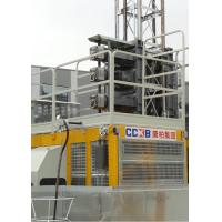 Quality FC Motor Control Building Site Hoist Rack And Pinion Type SC320/320 With Closed Loop wholesale