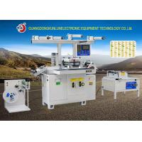 Quality Modern Classic Automatic Sheet Feed Die Cutting Machine 380 / 220V 50HZ 2.8KW wholesale