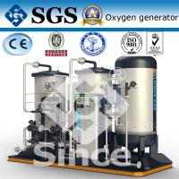 Quality Hight Purity Medical Oxygen Generator for Brealthing & Hyperbaric Oxygen Chamber wholesale