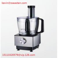 Quality Easten ElectricFoodProcessor EF300A/ Dualetto2.4 Liters Food Processor/ MechanicalFoodProcessor for India wholesale