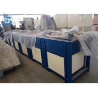China Industrial Cement Bag Packing Machine Automatic Valve Port Packing Machine on sale