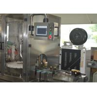 China Professional Syrup Bottling Line Equipment Advanced Design Long Service Life on sale
