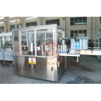 China Industrial Bottled Water Production Machine Milk Bottle Packaging Machine on sale