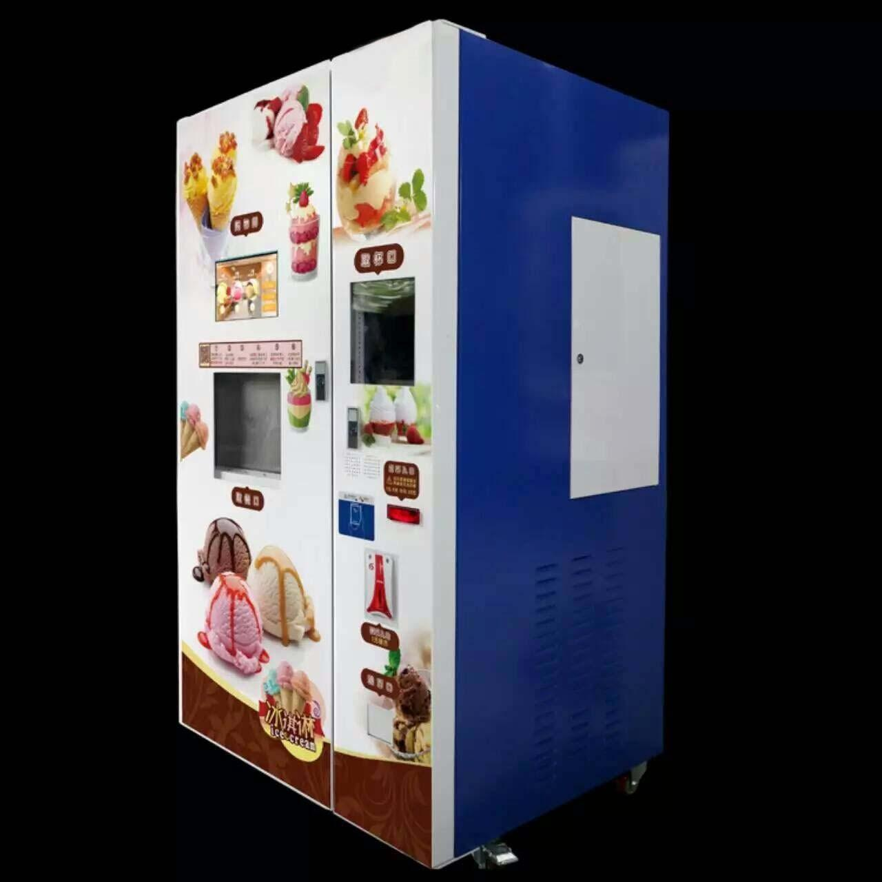 China Food Grade ICE Cream Vending Machine Indoor & Outdoor High End Vending Machines on sale