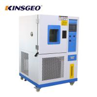 Quality 408L -40℃~170℃ Programmable Temperature Humidity Test Chamber With TEMI880 Control System wholesale