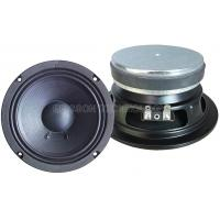 Quality Ferrite Magnet Car Mid Bass Speakers wholesale