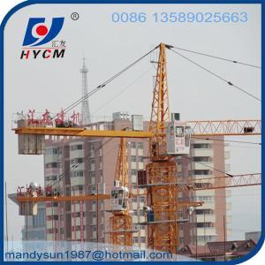 Quality prices of tower cranes QTZ4810 wholesale