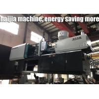 Buy cheap Largest 2 Shot Injection Molding Machine With Servo Dynamic Control System from wholesalers