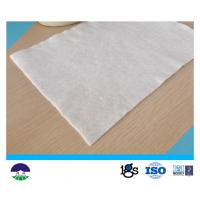 Quality 100G Filament Non Woven Geotextile Fabric With Water Permeability wholesale