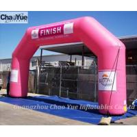 Quality Inflatable Arch for Event Advertising (CY-M1856) wholesale