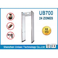 Quality 7 Inch Color LCD Screen Door Frame Metal Detector 18 Mutual Over - Lapping Detecting Zones wholesale