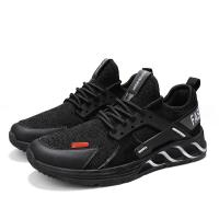 Quality Badminton Casual Sneakers Breathable Knit Upper Comfort Foot Environment wholesale
