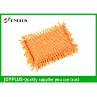 Quality Lovely Car Cleaning Mitt Car Polishing Sponge Simple Design Various Colors wholesale