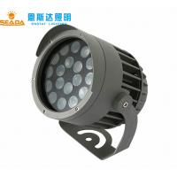 Buy cheap Weight 3.47KG Commercial High Bay LED Lights , UV Protection Outdoor Led High from wholesalers