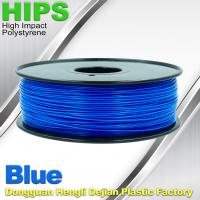 Quality HIPS 3D Printer Filament 1.75 / 3.0mm  , Material for 3d printing Markerbot , RepRap wholesale