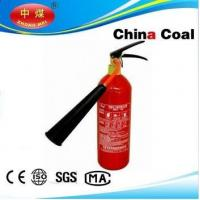 Quality CO2 fire extinguisher wholesale