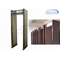 Quality Enhance Non Ferrous Metal Detection Gate With Chinese / English Language wholesale
