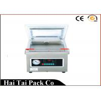 China Industrial Sachet Food Vacuum Packaging Machine Commercial Used on sale