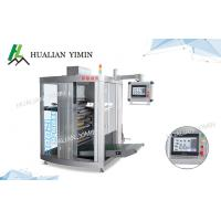 China Chili Honey Sauce KECHUP  Four Side filling & Sealing  Packaging Machine Hot Mustard Dxdo-J1200 paste packing on sale