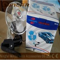 Quality 12V / 24V Mini Electric Fan , Oscillating Car Fan for 4x4 off road wholesale
