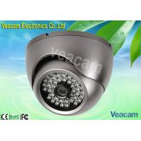 China ¢5X23PCS LED And IR Auto-open by CDS Control Color CCD Vandal Proof Dome Camera on sale