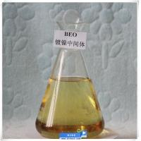 Quality Chemical intermediates for electroplating Butynediol ethoxylate (BEO) C8H14O4 1606-85-5 wholesale