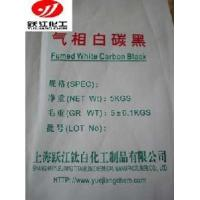 Quality Gas Phase Silica Hydrated White Carbon Black Powder wholesale