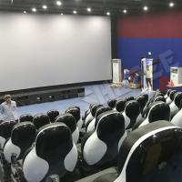 Quality Snow Special Effect In 7D Movie Theater Vibration Frequency 12HZ wholesale