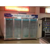 China R404a Sliding Glass Door Freezer 1200L With Dynamic Cooling on sale