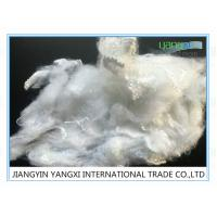 Quality White Spinning Recycled Polyester Fiber 1.5D X 38MM For Anti UV Fabric wholesale