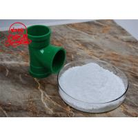 China Active Light Coated Calcium Carbonate Powder With ISO9001 / 14001 , 18001 Approval on sale