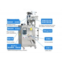 Quality 600mm Spice Powder Filling And Packing Machine Pharmaceutical wholesale
