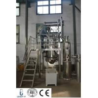 China Big Capacity Palm Kernel Oil Extraction Machine , Palm Kernel Oil Processing Plant on sale