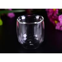 Quality Popular 3 Oz Heat Resistant Double Wall Borosilicate Glass Drinkingware Hand Blown wholesale
