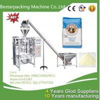 Quality Vertical Form Fill Seal  flour Machine wholesale