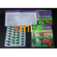 Quality 100% Organic P57 Hoodia Weight Loss Pills , Strong Natural Slimming Tablets wholesale