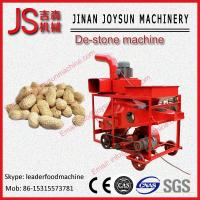 Quality Peanut Shelling Machine , Groundnut Shelling Machine 305r / minh wholesale