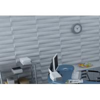 Cheap Removable Bedroom / Bathroom Wall Sticker 3D Decorative Wall Panels Sound-absorbing for sale