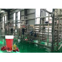 China Large Capacity Fruit Juice Processing Machines 2.2KW Power Field Installation on sale