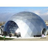 Buy cheap Outdoor Glass Igloo Camping Geodesic Dome Tent 12M Diameter from wholesalers