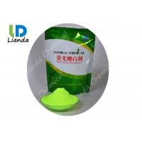 Quality Optical Brightening Agent Optical Brightener KCB For Woven Bag Plastic PVC wholesale